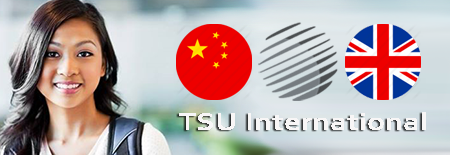 TSU International